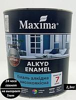 Эмаль алкидная высококачественная Maxima(красный)
