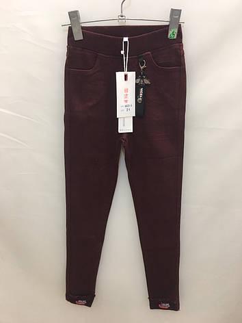 Школьные штаны для девочки р. 7-13 лет опт бордовые, фото 2
