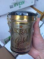 Чай чёрный Akbar Gold листовой 100 грамм в жестяной банке акбар голд