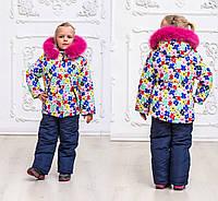 a449bfd0c0fa Детские зимние комбинезоны интернет магазин в Украине. Сравнить цены ...