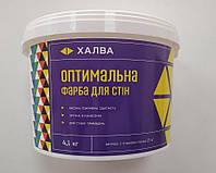 Халва Оптимальная  краска для стен, 4.1  кг