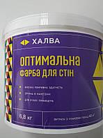 Халва Оптимальная  краска для стен, 6,8  кг
