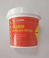 Фасадная краска Халва Надёжная, 1.35 кг