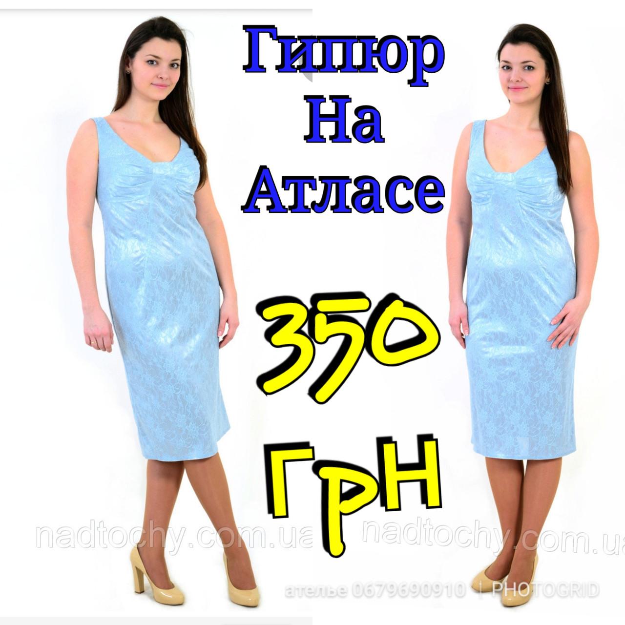 Платье, интернет магазин женской одежды, большие размеры,твое, 50,52,54,56, Пл 096-1, кружево.