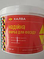 Фасадная краска Халва Надёжная, 3.5 кг