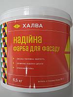 Фасадная краска Халва Надёжная, 6,5 кг