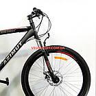 Горный велосипед Azimut Spark 26 GD черно-красный, фото 2