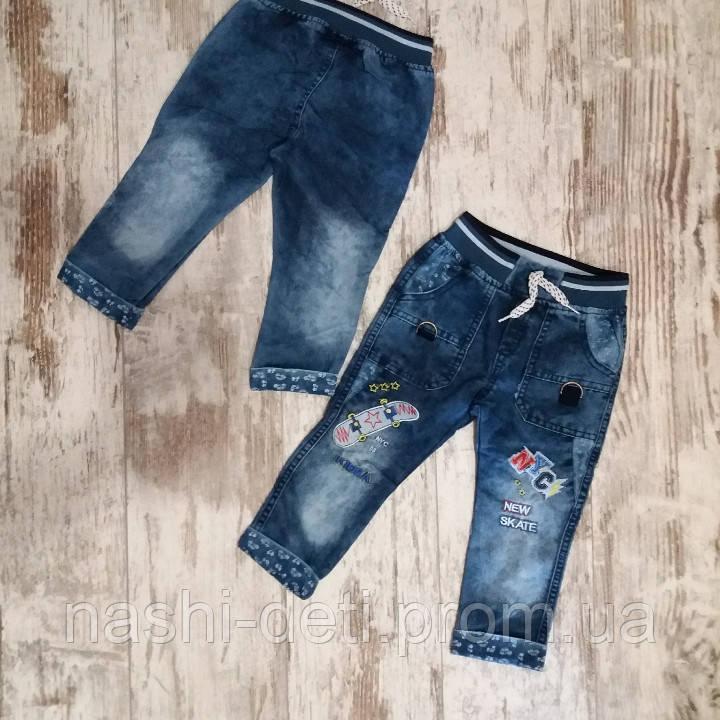 Модные джинсы для мальчиков. размер 2-4 лет.