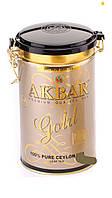 Чай чёрный Akbar Gold 450 грамм в жестяной банке акбар голд