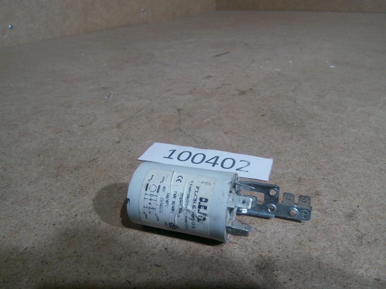 Мережевий фільтр CANDY CSB840TX. FLCR630501 Б/У