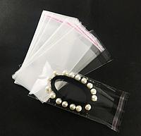 Пакет полипропиленовый с клеевым клапаном 10 x 21 см / (уп-100 шт)