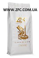 Кофе 80% арабики 20% робусты ZFC White Premium