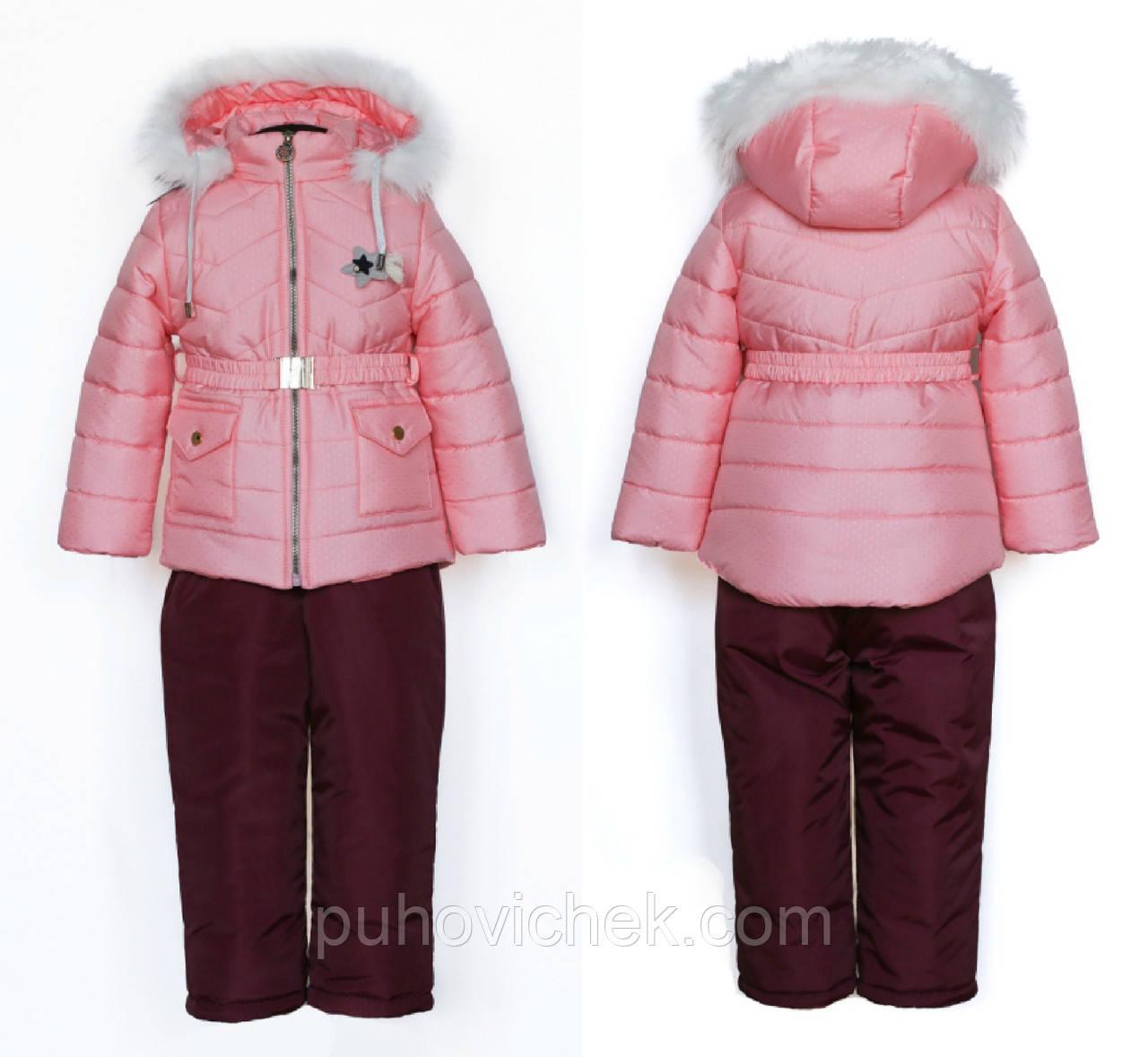 Детские зимние комбинезоны для девочек интернет магазин
