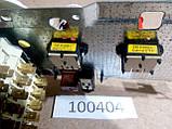 Командоапарат, програматор CANDY CSB840TX. 91200529B Б/У, фото 3