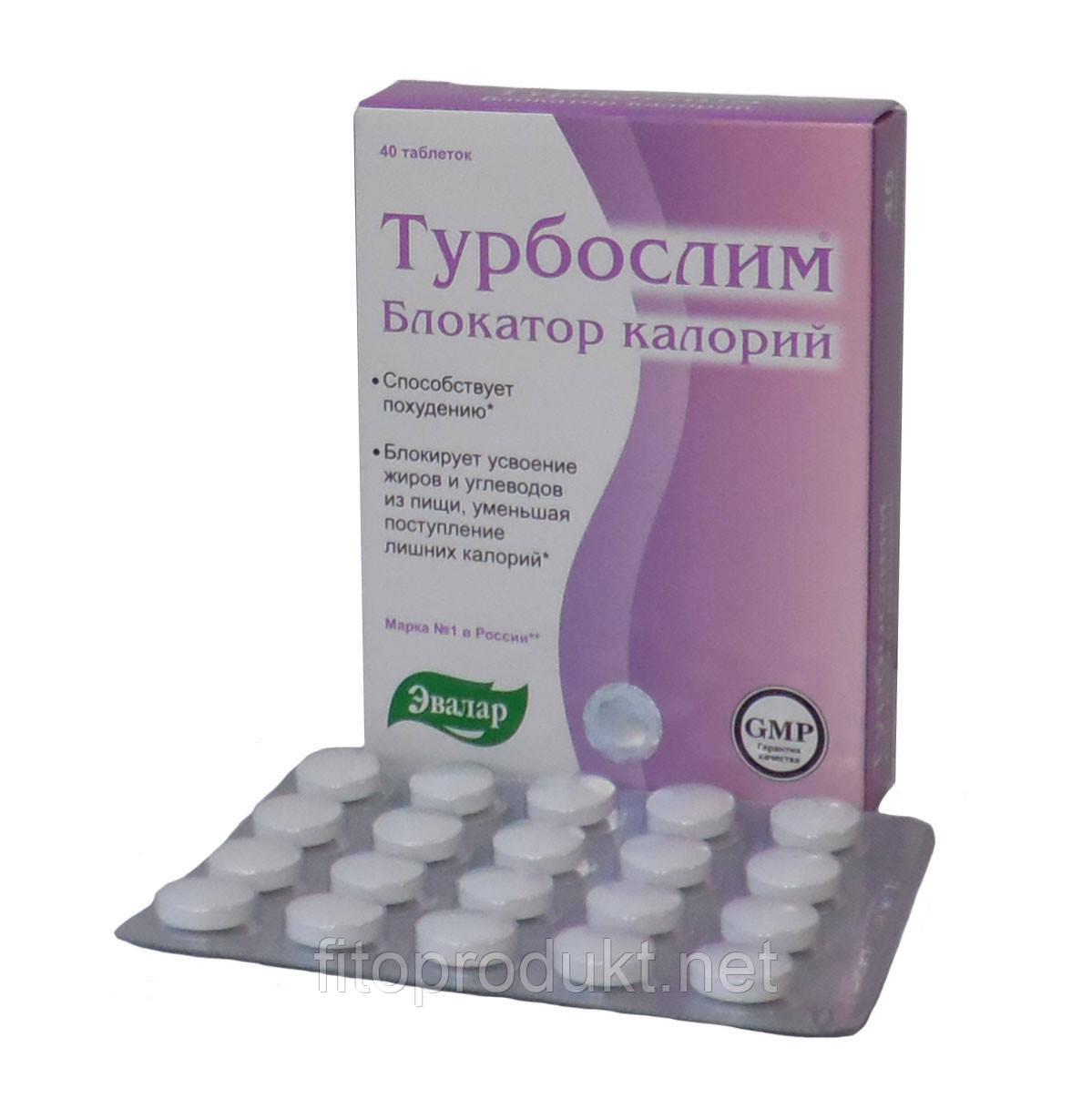 Таблетки Для Похудения Рф.