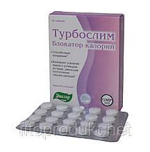 Турбослим блокатор калорий таблетки для похудения №40 Эвалар