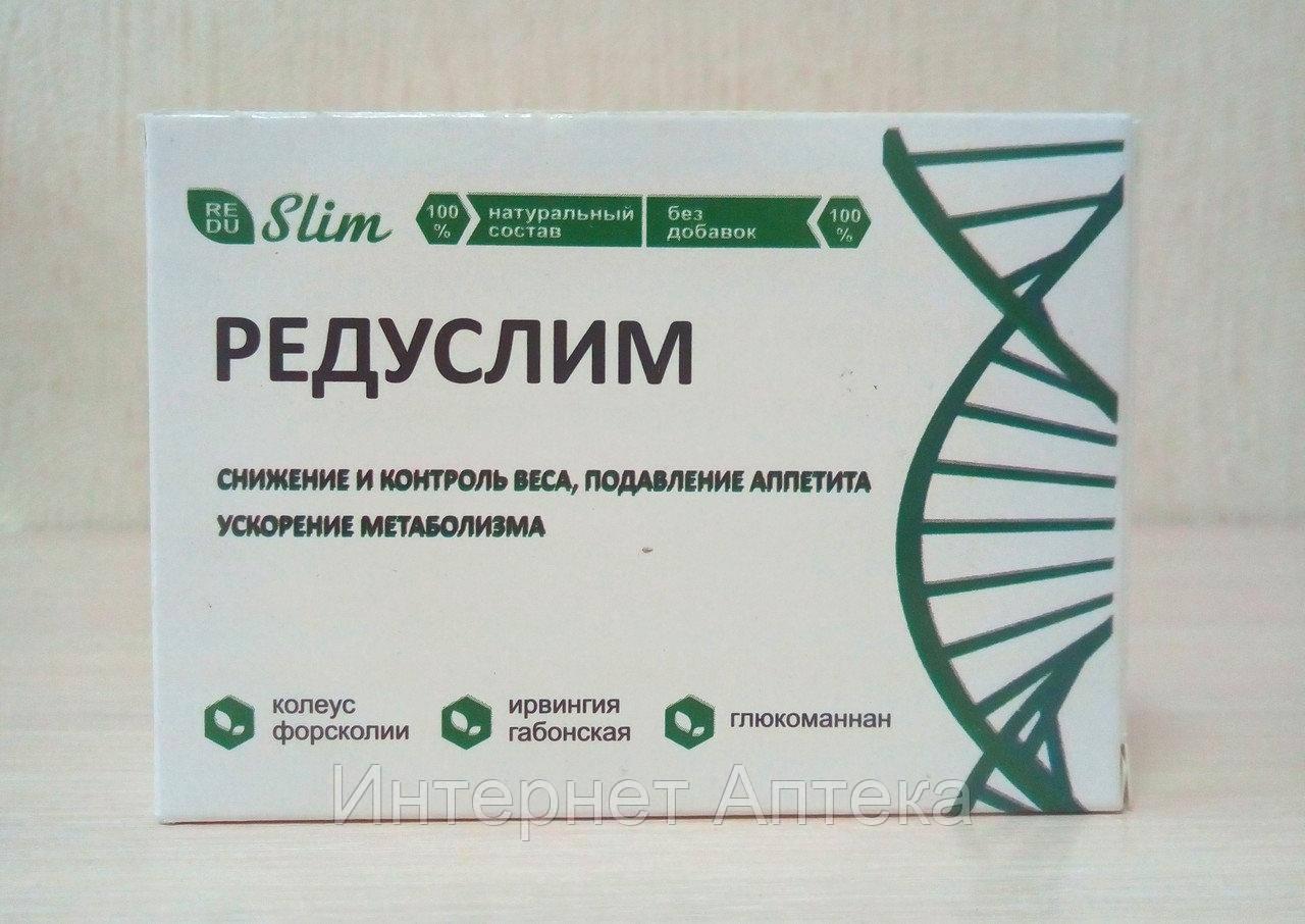 Капсулы для похудения Редуслим