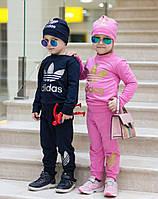 Спортивный костюм с шапкой тройка детский , чёрный, серый, розовый, фото 1
