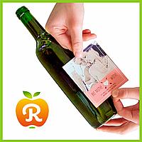 Порезка этикеток (наклеек) на бутылки. Любые формы, любое количество.