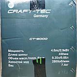Бензопила Craft-tec CT-5000 NEW, фото 5