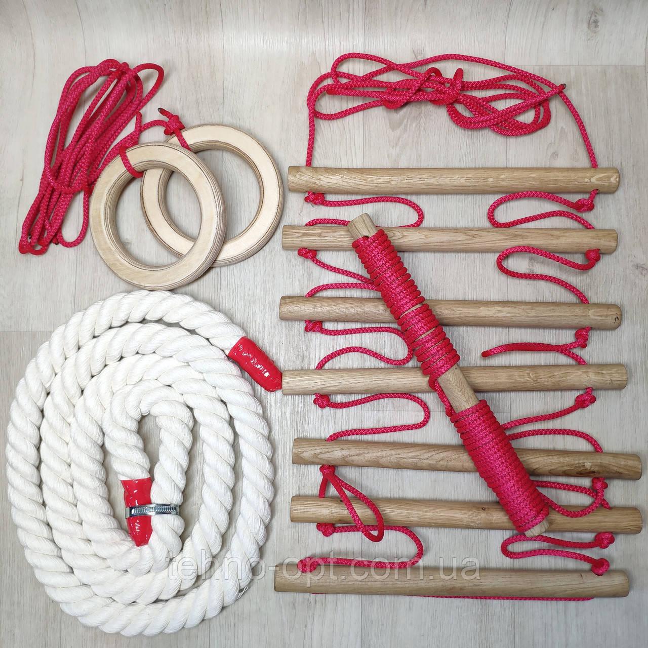 Набор детский красный для шведской стенки Канат (хб) Кольца, Лестница, Трапеция