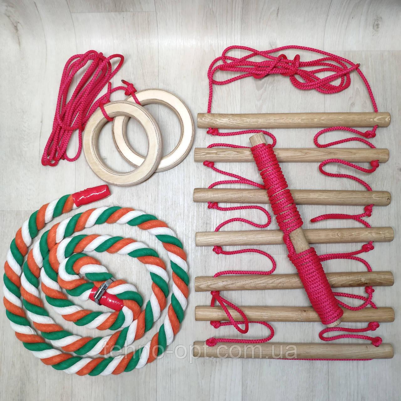Набор детский красный для шведской стенки Канат (хб радуга) Кольца, Лестница, Трапеция