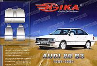 Чехол на сидения Audi 80 B3 1986-1991 Nika