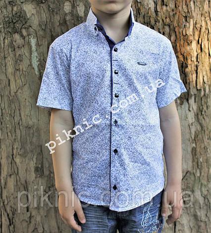 Рубашка школьная для мальчиков 8-9, 14-15 лет. Короткий рукав, детская, Турция. Белая, фото 2