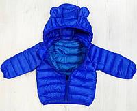 Детская демисезонная куртка с капюшоном для мальчика Размер 74-80  на 9 месяцев - 2 года   Цвет синий