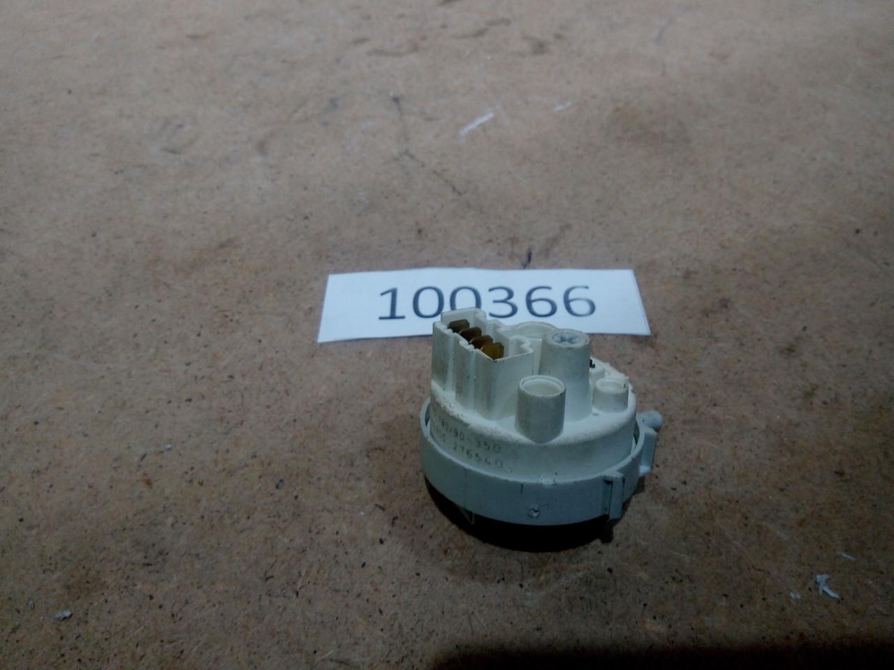 Датчик уровня воды, прессостат   Indesit WT52 16001386300  Б/У