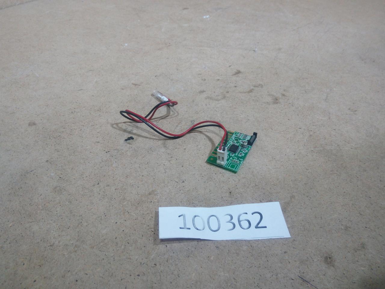 Модуль индикации  ARDO A814   120400080  Б/У