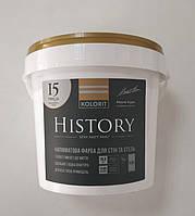 """Краска латексная KOLORIT HISTORY интерьерная база """"А""""-белая 0.9 л"""