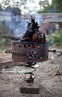 Мангал  кованый в стиле стимпанк, фото 1