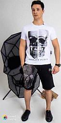 Мужской летний комплект шорты и футболка Philipp Plein белый с черным. Живое фото