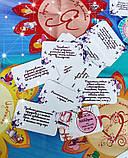 """""""Вкус Жизни"""" - Женская трансформационная игра. Палыга Алена, фото 3"""