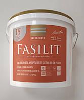 """Краска силиконизированная KOLORIT FASILIT фасадная база """"LA""""-белая  4.5 л"""