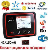 3G 4G WiFi роутер Novatel 6620L CDMA (Rev.B ) Интертелеком, Киевстар, Vodafone, Lifecell вых. антенным