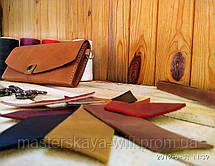 """Женский кожаный клатч-кошелек """"XXI век"""" (ручная работа, итальянская натуральная кожа), фото 2"""