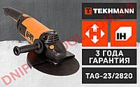 Болгарка, угловая шлифовальная машина TEKHMANN TAG-23/2820