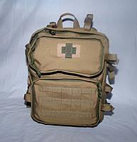 Тактический Медицинский рюкзак комплект RVL песок