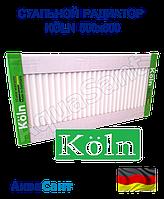 Стальной радиатор Koln 500/600 тип 22