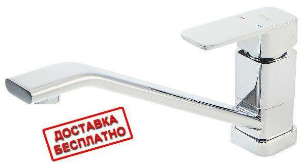 Смеситель для кухни POTATO P4906