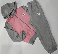 Детский костюм оптом 116-140