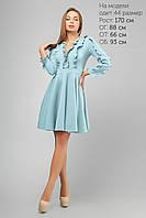 Женское платье игривое Lipar Голубое