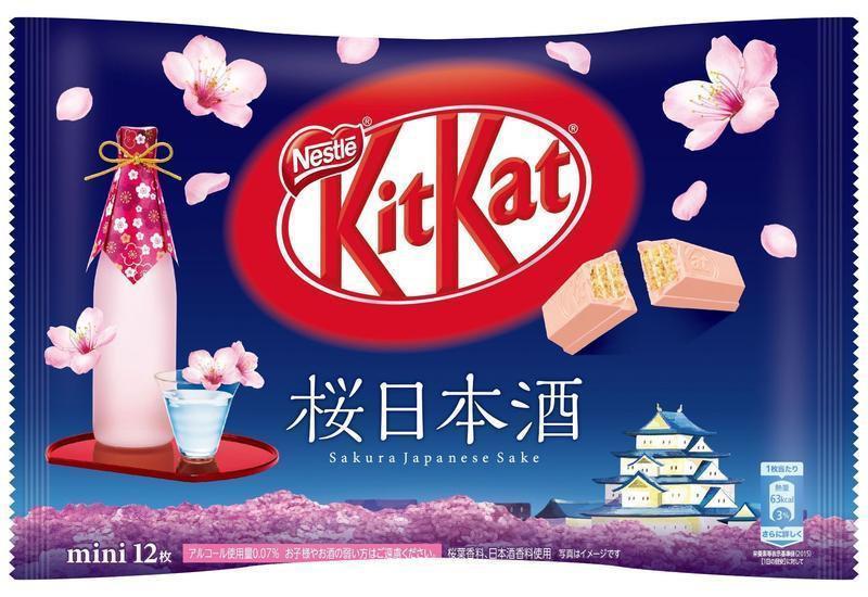 Шоколад Kit Kat Sakura Japanese Sake