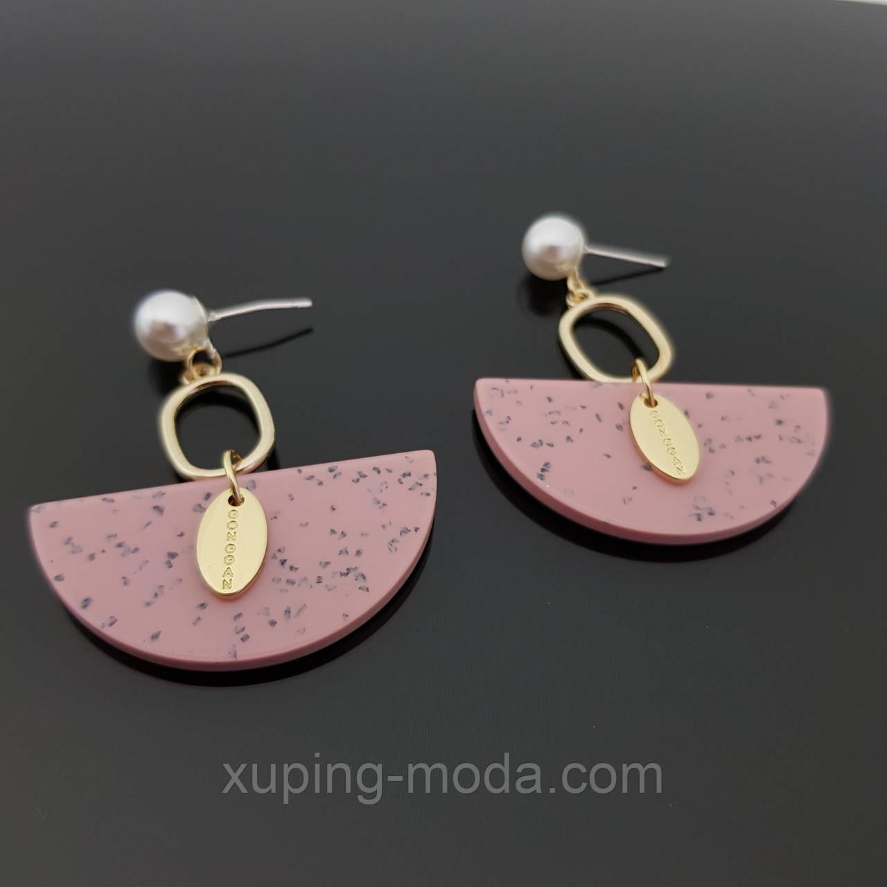 Трендовые серьги, розового цвета
