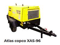 Аренда компрессора Atlas copco XAS-96