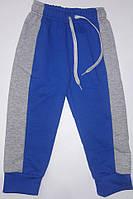 Детские спортивные штаны оптом 92-98-104-110-116