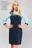 Женское приталенное платье Оливия Lipar Голубое
