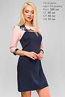 Женское приталенное платье Оливия Lipar Розовое Батал
